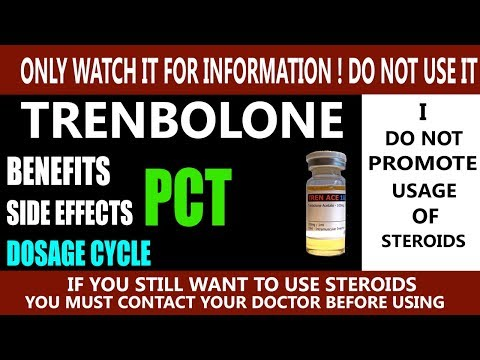 What Is trenbolone In hindi | How To Use Tren | Benefits, side effects, dosage cycle of trenbolone