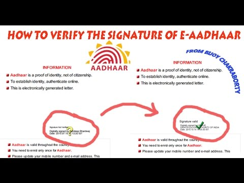 HOW TO VERIFY THE SIGNATURE OF E-AADHAAR....