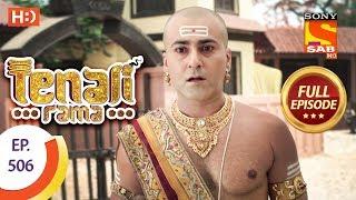Tenali Rama - Ep 506 - Full Episode - 11th June, 2019
