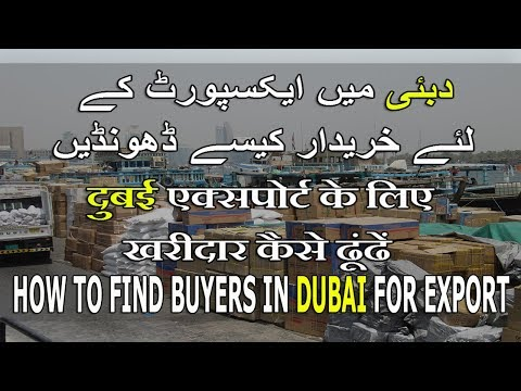 How To Find Buyers In Dubai For Export Products Hindi Urdu