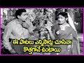 Evergreen Golden Hits Of ANR In Telugu Manchi Manasulu Movie Video Songs mp3