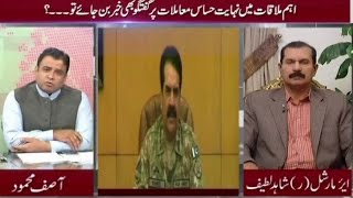 Pakistan National Safety in Dangour | Current Affairs | Talk Show | 15 Oct 2016