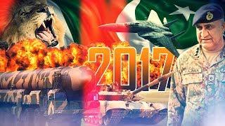 Pakistan Army Power 2017 پاکستانی فوج کی طاقت