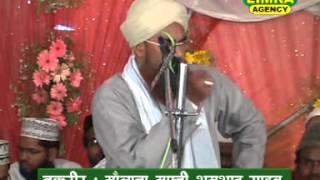 Mufti Shamshad Mau Aishbagh Lucknow  Part 1 HD India