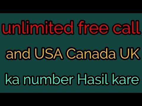 Free call unlimited and USA Canada ka number Hasil kare and Urdu Hindi