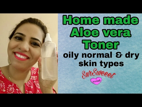 Aloevera toner for summers | oily & dry skin | घर मे ऐलोवेरा टोनर बनाए | SurSweeet 💕