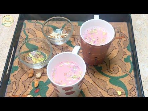 Kashmiri Chai / Tea Recipe / Pink Tea / Chai  | Cook With Fariha (2018)