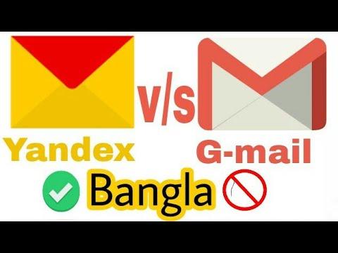 Gmail v/s  Yandex mail