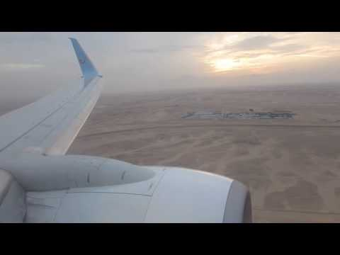 [WELCOME TO THE DESERT] Thomson Airways (TUI) Boeing 737 Approach, Landing & Taxi at Hurghada Int'l