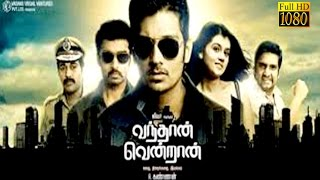 New Tamil Movie 2016   Vandhan Vendran   Jiiva,Taapsee,Santhanam   Full Movie HD
