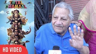 Total Dhamaal Movie Review | Gaiety Galaxy Bandra