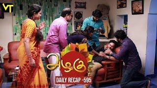 Azhagu - Tamil Serial | Daily Recap | அழகு | Episode 595 | Highlights | Sun TV Serials | Revathy