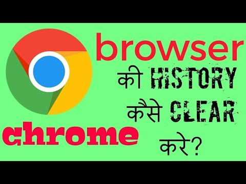 How to delete Google Chrome history in android mobile//a hindi video by techy point