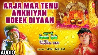 Aaja Maa Tenu Ankhiyan Udeek Diyaan,Supehit Devi Bhajan,SONU NIGAM,GULSHAN KUMAR,Jai Maa VaishnoDevi