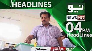 News Headlines - 04:00 PM   13 June 2018   Neo News