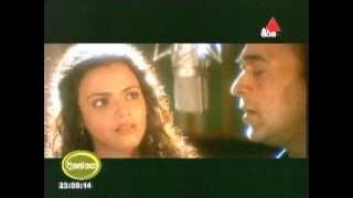 'Aa Bhi Jaa' (Movie:SUR- 2002)