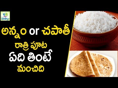Chapathi or Rice which is Good for Health - Mana Arogyam | Healthy food
