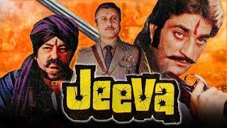 Jeeva (1986) Full Hindi Movie   Sanjay Dutt, Mandakini, Amjad Khan, Shakti Kapoor, Anupam Kher