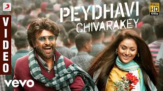 Petta (Telugu) - Peydhavi Chivarakey Video   Rajinikanth   Anirudh Ravichander