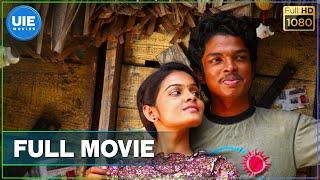 Paisa Full Tamil Movie