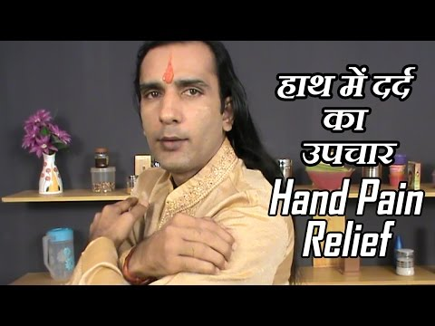 Hand Pain Relief - 2 Minutes Therapy For How To Cure Hand Pain by Sachin Goyal-Quick Health Tips
