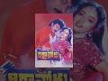 Rikshavodu   Full Length Telugu Movie   Chiranjeevi,Soundarya, Nagma