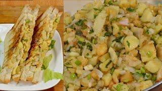 Crispy Potato Sandwich Recipe - Spicy Potato Sandwich - Aloo Ka Sandwich Indian Recipe