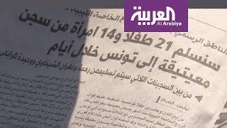 #x202b;معاناة بنت تونسية في سجن ليبي#x202c;lrm;