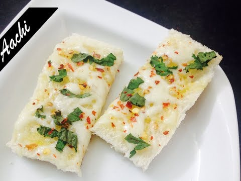 Cheese garlic bread recipe - Quick method without oven in Tamil / Garlic chili cheese bread toast