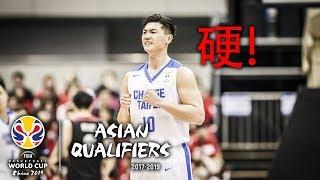 胡瓏貿 (Kevin Hu) 15 Pts Full Highlights vs 日本 Fiba World Cup Qualifiers (22.02.18)
