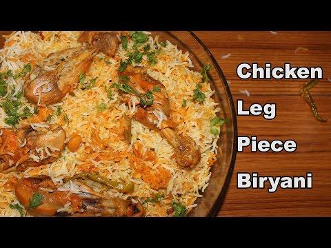 Chicken Leg Piece Biryani @ Mana Telangana Vantalu