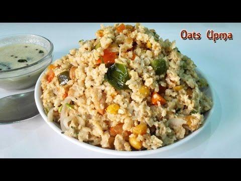 Oats Upma Recipe - Indian Upma with a Twist of Healthy Oats