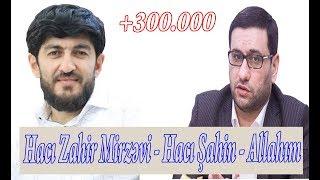 Haci Zahir Mirzevi ve Haci Şahin Həsənli  / Allahim - Yeni Dini Mahni