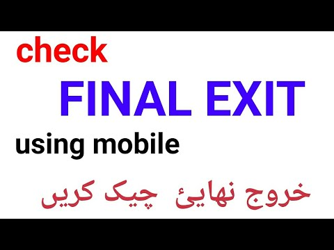 how to check FINAL EXIT visa in K.S.A  using mobile phone? check khorooj nehaye using android phone.