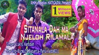 SITANALA DAH MA NJELOH RILAMALA New santali video 2017 | RMM Creation Hatigadia