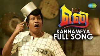 Eli , Kannameya , Vadivelu , New Tamil Movie Video Song