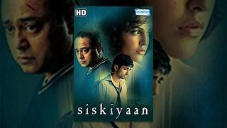 Siskiyaan{2005}(HD) Hindi Full Movie - Neha Dhupia, Sonu Sood - Superhit Movie- (With Eng Subtitles)