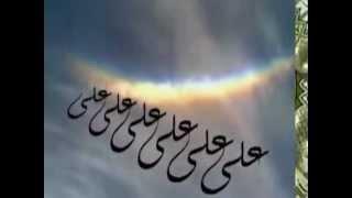 Shah-e-Mardan-e-Ali (Part-1) Remix