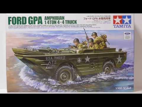 タミヤ 1/35 フォード GPA 水陸両用車