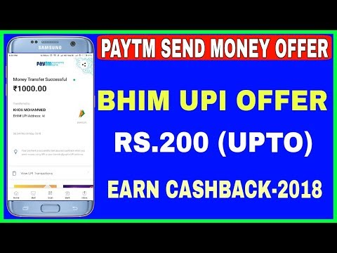 Paytm Send Money Offer 2018 | Get Upto Rs.200 Cashback Everyday | Send Money New Terms & Conditions