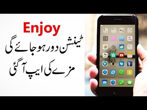 Unique Android App 2018 You Must Try