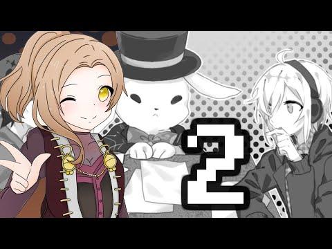 MeliZ Plays: Prey with Gun 带枪的猎物 [P2]