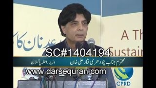 (SC#1404194) Wazir Dakhla Chaudry Nisar K Adnan Kakakhel K Baray Mein Tasuraat
