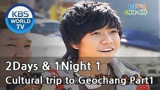 2Days & 1Night Season1 | 1박 2일 시즌1 : Cultural trip to Geochang Part 1 [SUB : ENG]