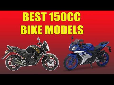 5 BEST 150CC BIKE MODELS - 2018