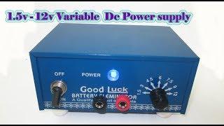 Transformer less Adjustable 0-12v Power Supply | 220\110v AC TO 0-12V DC
