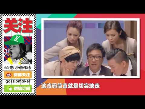 @关爱八卦成长协会 八一八非典型超女张靓颖背后的神秘情人 38 高清 1