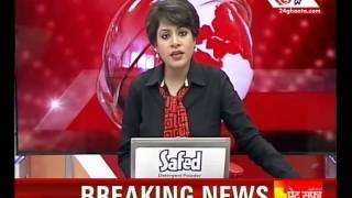 NEWS@5PM | Part 02
