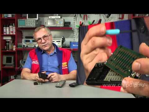 Fixing a Remote Control