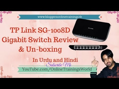 TP Link SG-1008D Gigabit Switch Review & Un-boxing  in Urdu and Hindi